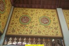 kaligrafi motif batik walisongo (5)