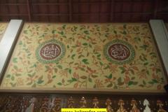 kaligrafi motif batik walisongo (9)