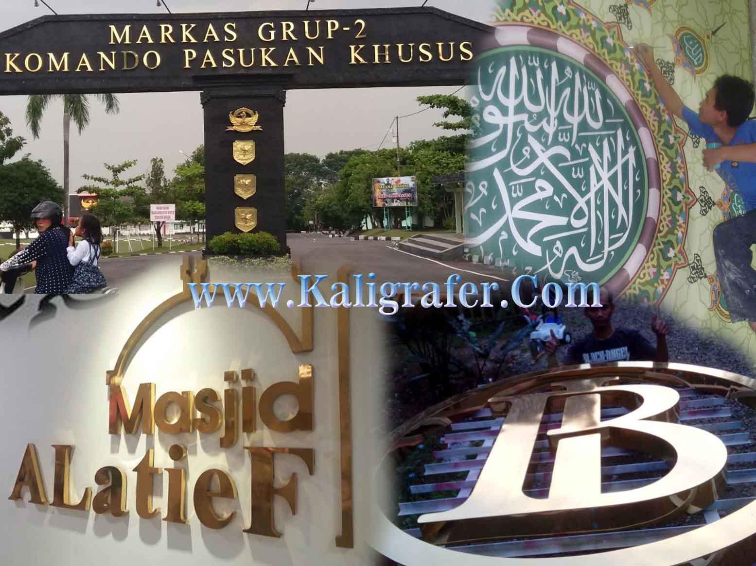 ✔️ Jasa Kaligrafi | ✔️ Kaligrafi Masjid | ✔️ Ornamen GRC | 2