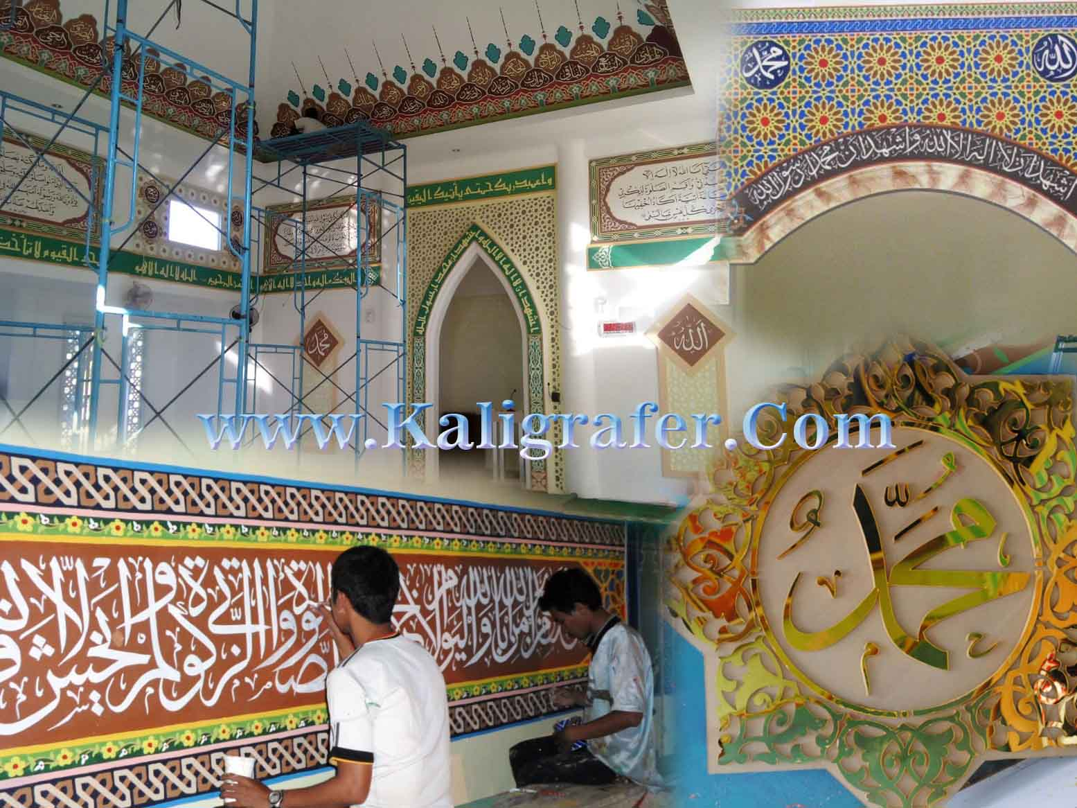 ✔️ Jasa Kaligrafi | ✔️ Kaligrafi Masjid | ✔️ Ornamen GRC | 4