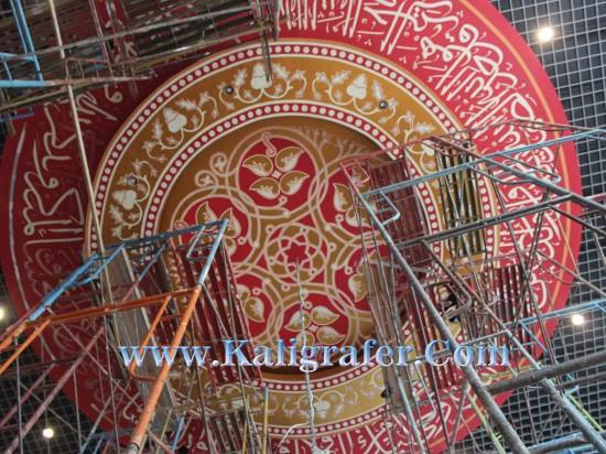 kaligrafi kubah masjid terindah