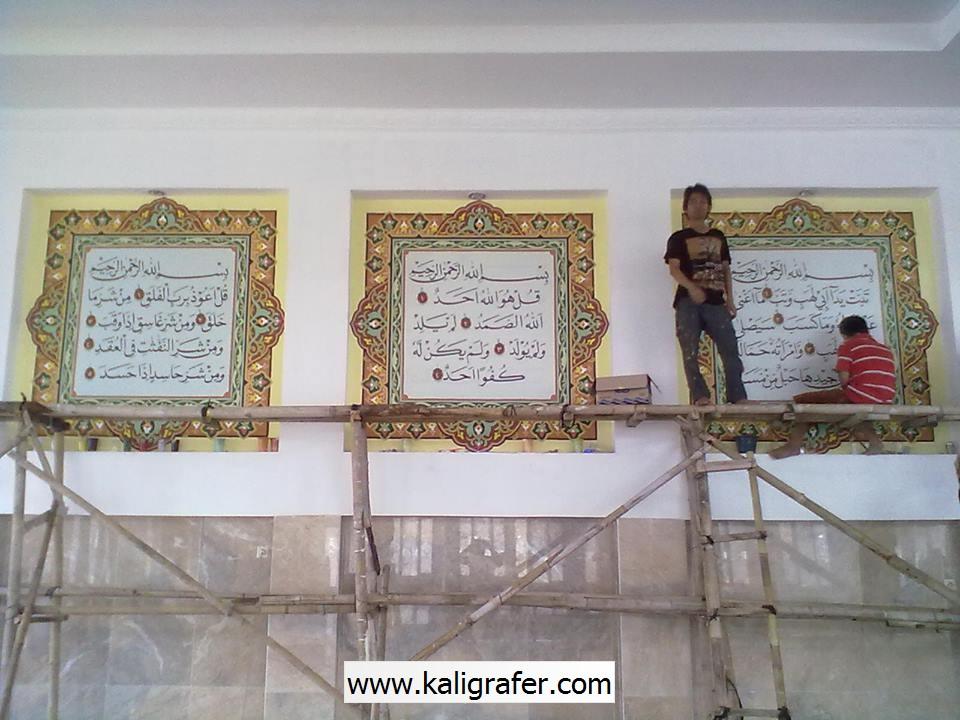 Kaligrafi Masjid Termurah 3 6