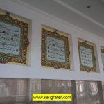 Jasa Kaligrafi Masjid 1