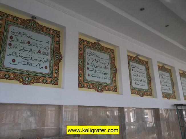 Kaligrafi Masjid Termurah 3 7