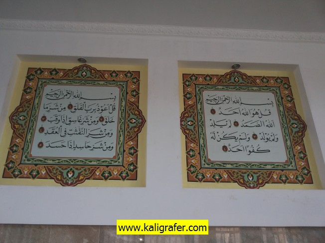 Kaligrafi Masjid Termurah 3 8