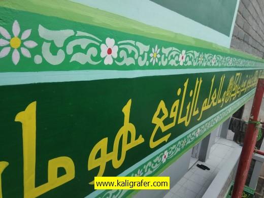 Kaligrafi Masjid Termurah Nomor 1 3
