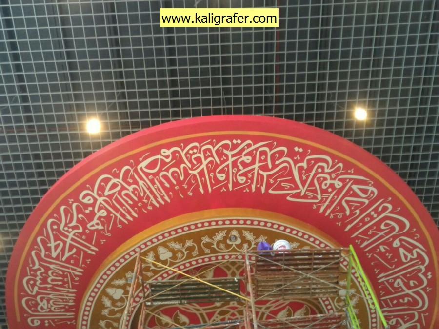 Kaligrafi Kubah masjid Mangarai Mall Jakarta