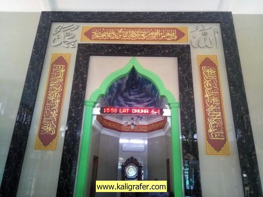 Mihrab masjid baitul muttaqin bekasi di poles dengan kaligrafi berbahan cat dan kaligrafi Allah Muhammad berbahan stainlestel
