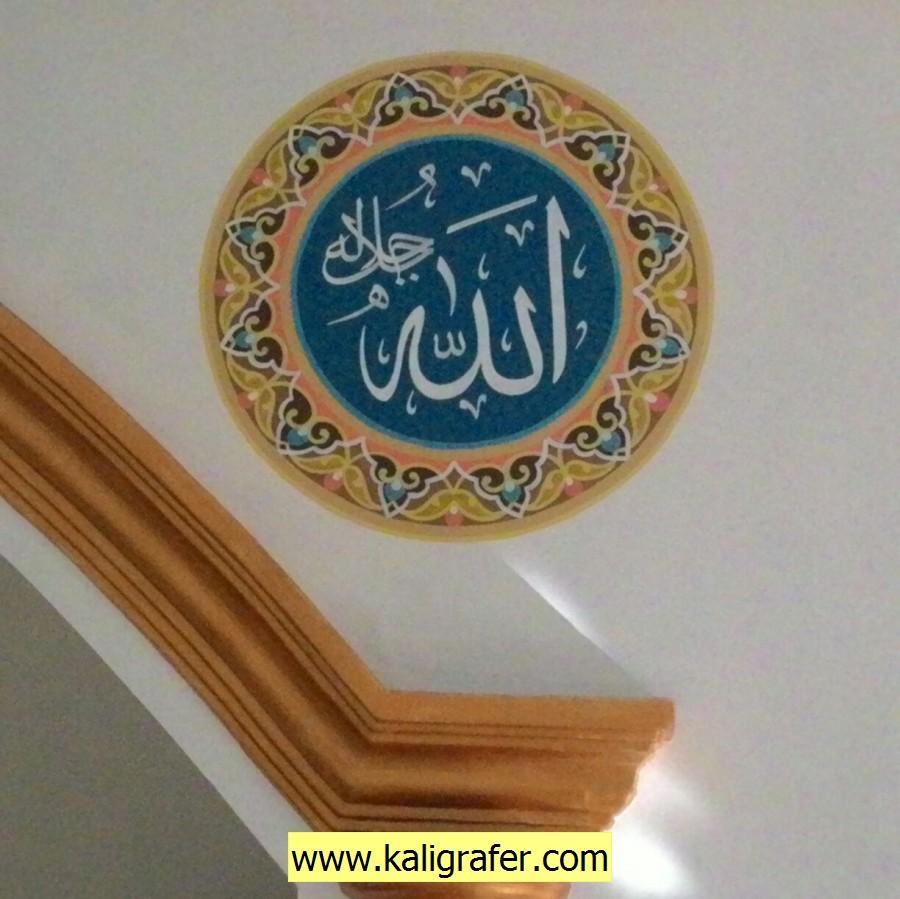 kaligrafi mihrab masjid minimalis