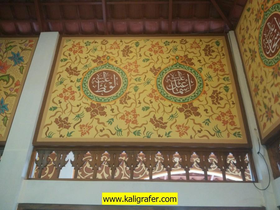 kaligrafi nama nabi Ismail dan nabi Luth di hiasi ornamen batik pada dinding masjid Ar-Rahman