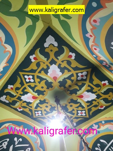 Kaligrafi Masjid Termurah Nomor 1 5