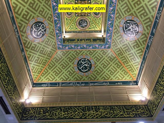 Kaligrafi Masjid Termurah Nomor 1 1