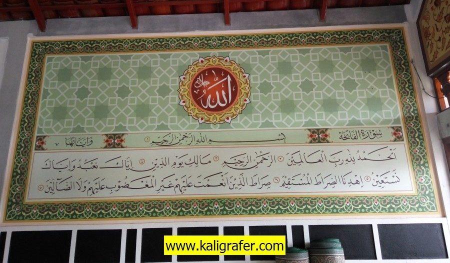 kaligrafi dinding masjid samping mihrab (9)