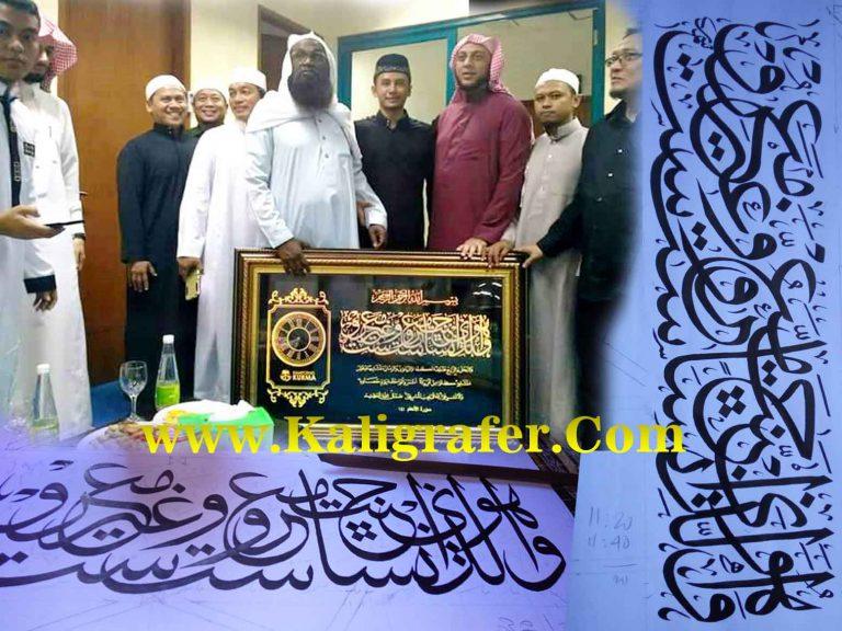 ✔️ Jasa Kaligrafi | ✔️ Kaligrafi Masjid | ✔️ Ornamen GRC | 1