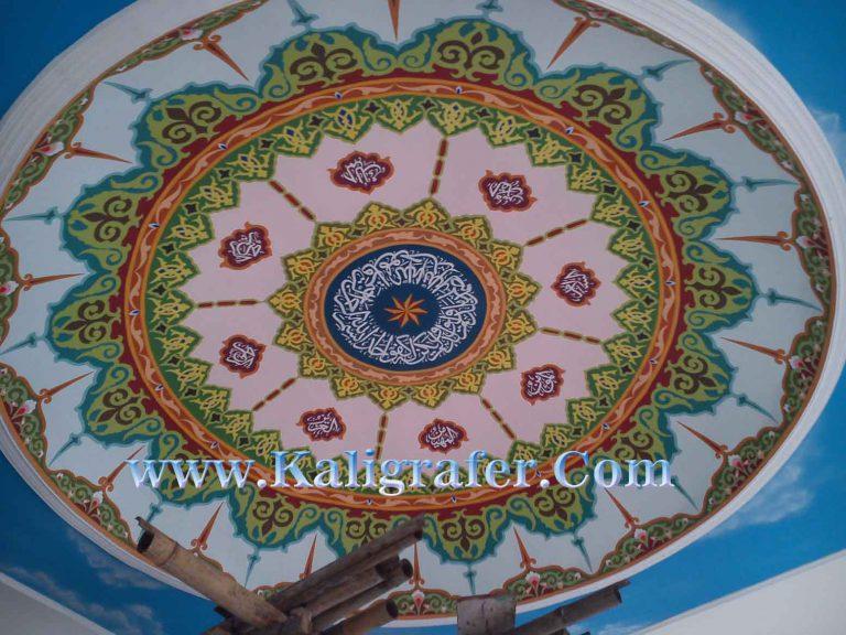 ✔️ Jasa Kaligrafi | ✔️ Kaligrafi Masjid | ✔️ Ornamen GRC | 5