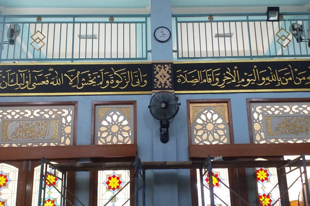 Masjid jami Nurul Jannah, Rukem, Tambun Selatan Bekasi