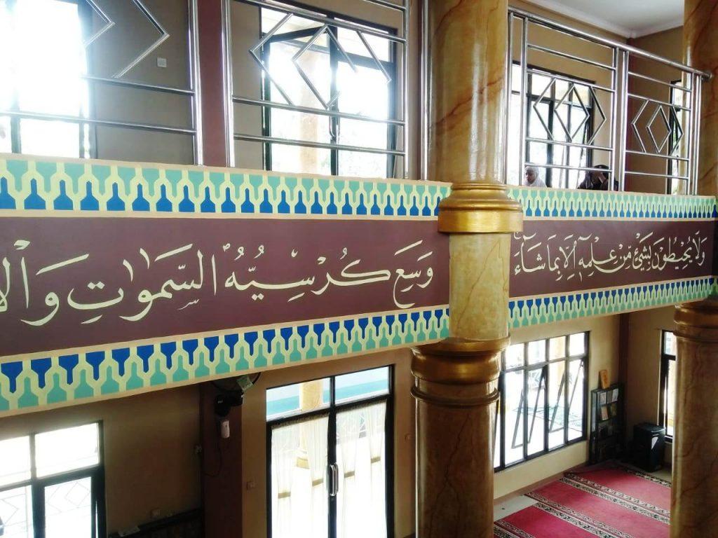 kaligrafi masjid SMA Negeri 1 Kab Bogor