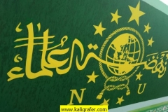 Dekorasi Kaligrafi Ponpes Ummul Quro NU  Bandung