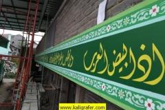 dekorasi-kaligrafi-hijau-pesantren-3
