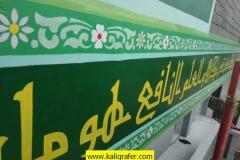 dekorasi-kaligrafi-hijau-pesantren-5