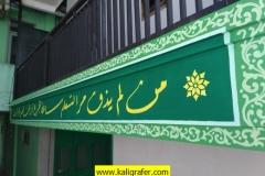 dekorasi-kaligrafi-hijau-pesantren-6