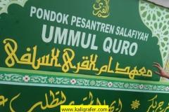 dekorasi-kaligrafi-hijau-pesantren-7