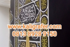 2-Hasil-Kaligrafi-dinding-Kiswah-Kabah-2