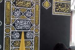 2-Hasil-Kaligrafi-dinding-Kiswah-Kabah-6