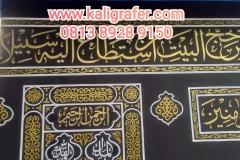2-Hasil-Kaligrafi-dinding-Kiswah-Kabah-7