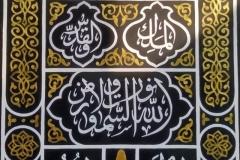 2-Hasil-Kaligrafi-dinding-Kiswah-Kabah-8