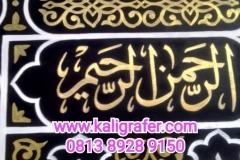 3-Detail-Kaligrafi-Kiswah-Kabah-Pada-Dinding-Mushola-1