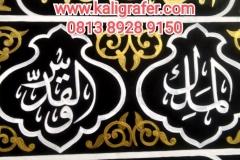 3-Detail-Kaligrafi-Kiswah-Kabah-Pada-Dinding-Mushola-3