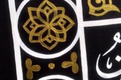3-Detail-Kaligrafi-Kiswah-Kabah-Pada-Dinding-Mushola-9