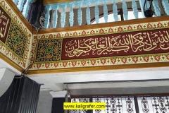 kaligrafi-dinding-dan-mezzanin-masjid-2