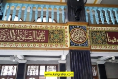 kaligrafi-dinding-dan-mezzanin-masjid-3