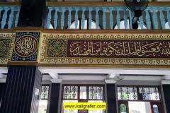 kaligrafi-dinding-dan-mezzanin-masjid-4