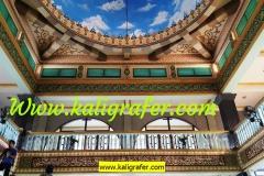 kaligrafi-kubah-dan-mezanin-masjid-3