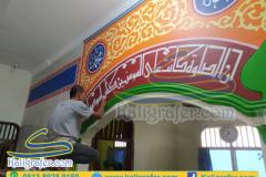Penulisan-kaligrafi-mihrab-masjid-di-Bogor