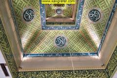Kaligrafi Masjid At-Taqwa Nagrak Sukabumi