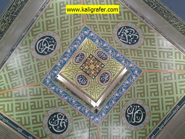 kaligrafi-plafon-masjid-warna-soft-15