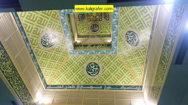 kaligrafi-plafon-masjid-warna-soft-20
