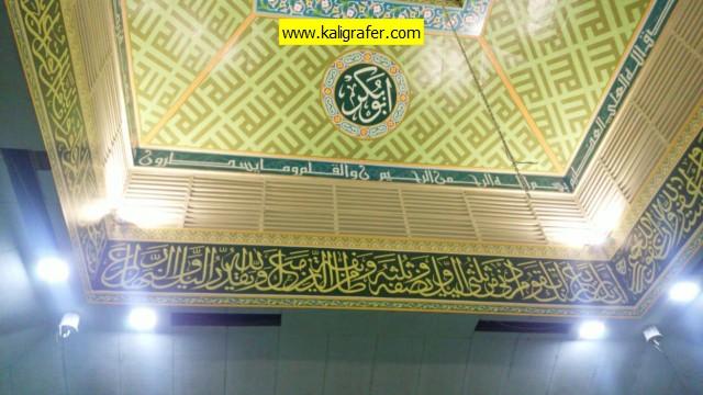 kaligrafi-plafon-masjid-warna-soft-22