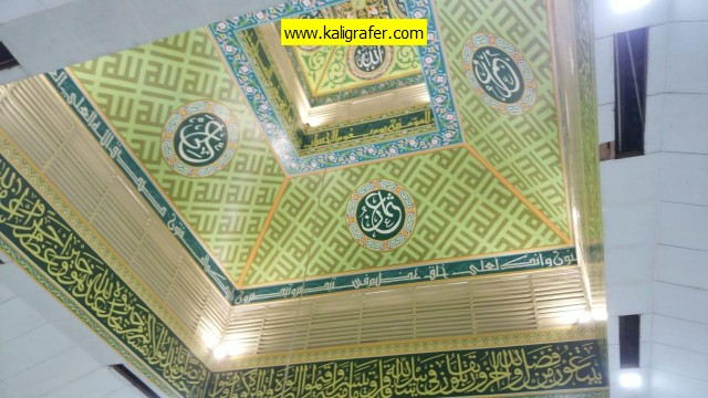 kaligrafi-plafon-masjid-warna-soft-23