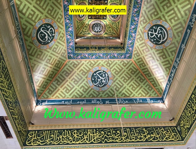 kaligrafi-plafon-masjid-warna-soft-3