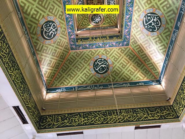 kaligrafi-plafon-masjid-warna-soft-30