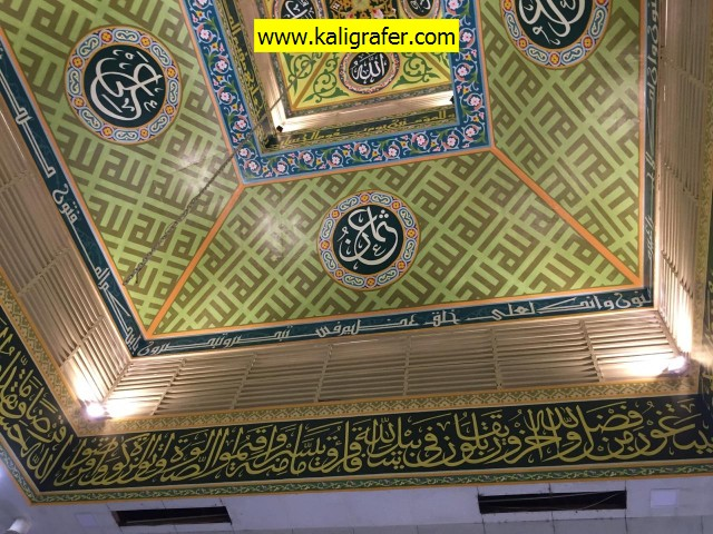 kaligrafi-plafon-masjid-warna-soft-31