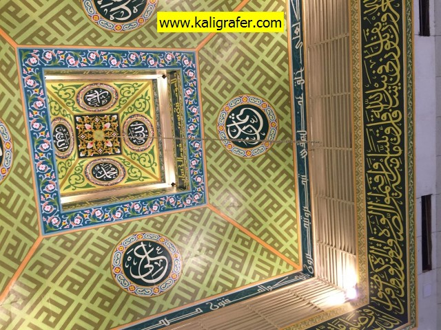 kaligrafi-plafon-masjid-warna-soft-32