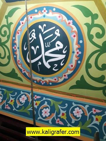 proses-pembuatan-kaligrafi-kubah-plafon-tripleks-3