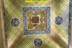 kaligrafi-plafon-masjid-warna-soft-1