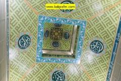 kaligrafi-plafon-masjid-warna-soft-16